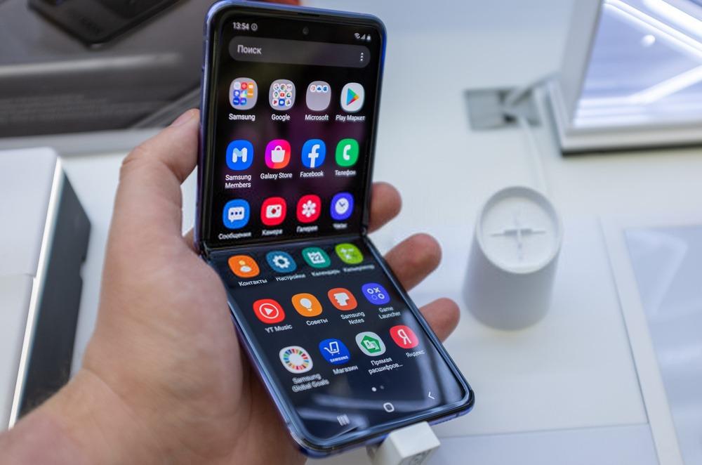 Affichage Galaxy Z Flip 3